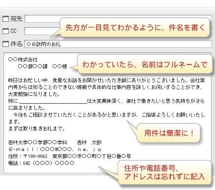 請求書を送るメールの書き方と例文・請求書データ …