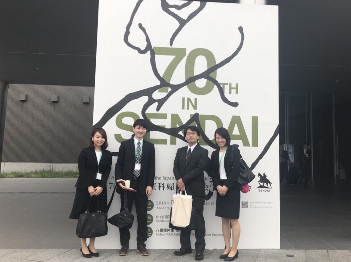 会 日本 産婦 人 科学