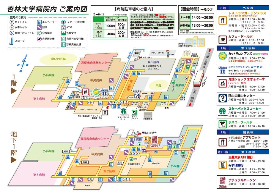 floor_guide201609