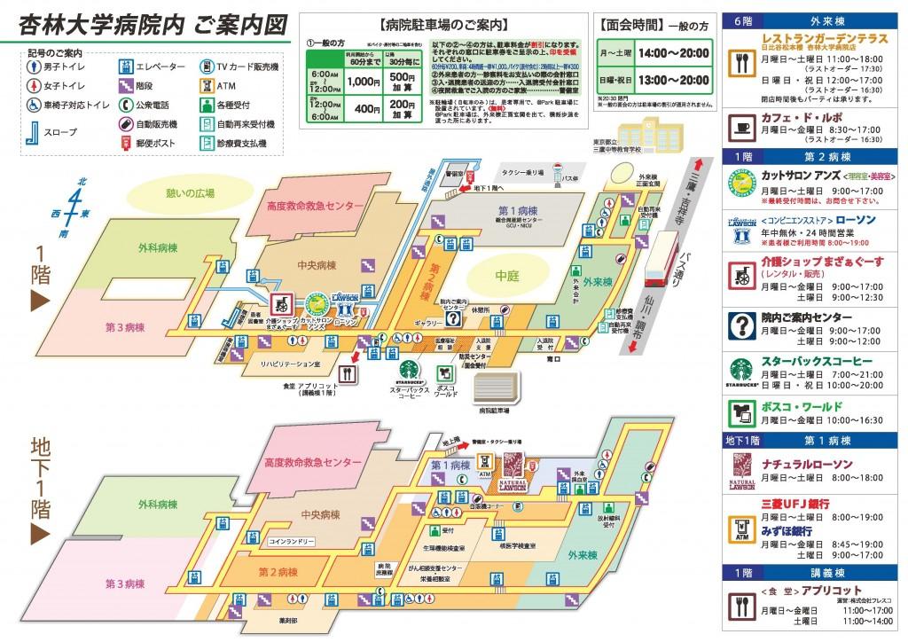 floormap201911