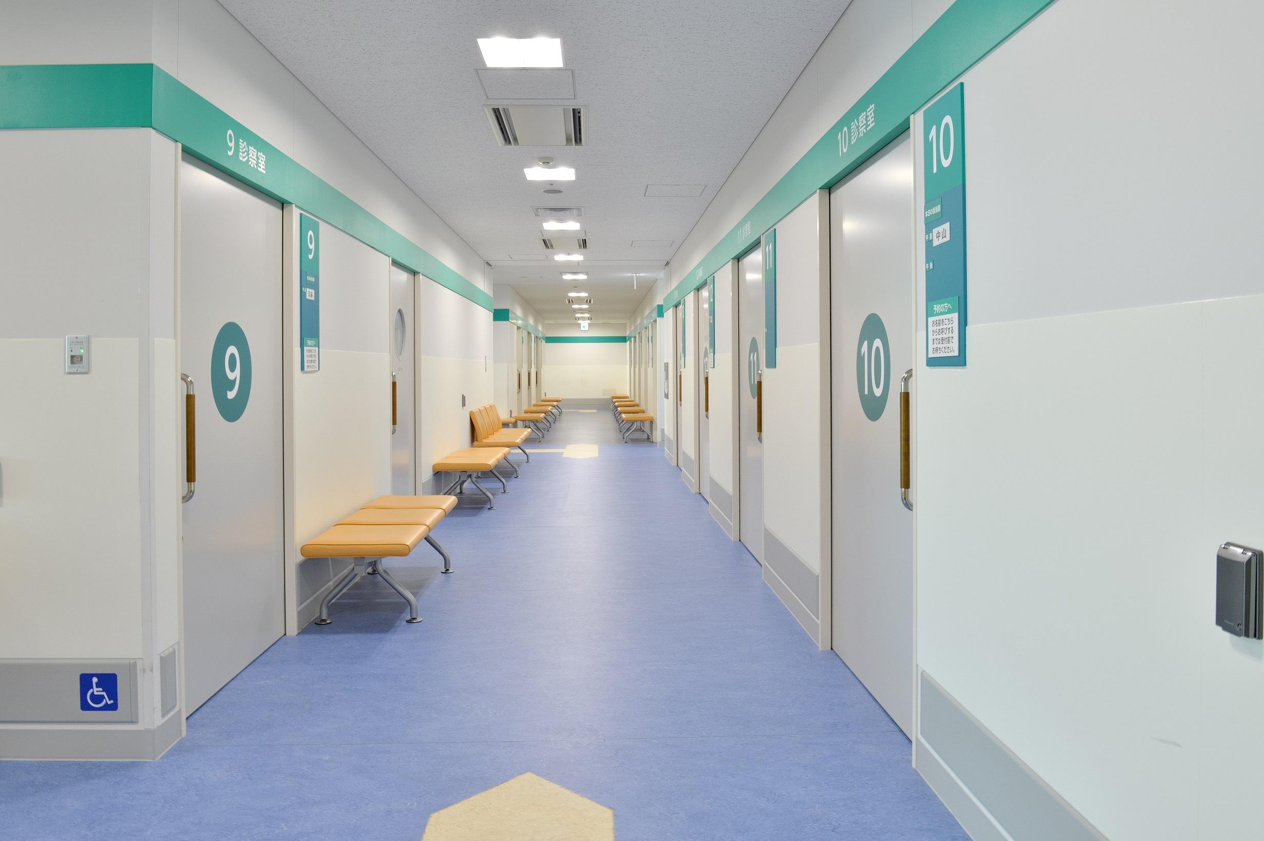 病院 杏林 大学